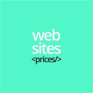 Ainet e-commerce web sites